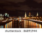 kind to the moscow kremlin  and ... | Shutterstock . vector #86891944