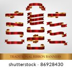 ribbon collection | Shutterstock .eps vector #86928430