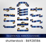 ribbon banner collection  ... | Shutterstock .eps vector #86928586