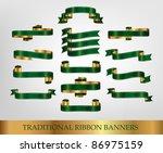 ribbon and banner collection | Shutterstock .eps vector #86975159
