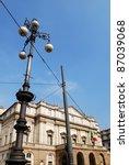 World's famous theater Scala in Milan, Italy - stock photo