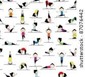 people practicing yoga ... | Shutterstock .eps vector #87076442