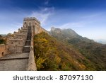 the great wall under the blue sky in autumn - stock photo