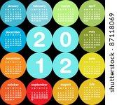 Colorful Circular 2012 Calendar