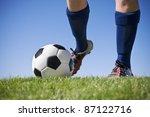 kicking the soccer ball  close  ... | Shutterstock . vector #87122716