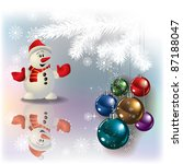 abstract christmas white...   Shutterstock . vector #87188047