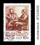 ussr   circa 1964  a stamp... | Shutterstock . vector #87223033