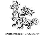 dragon on the isolated... | Shutterstock .eps vector #87228079