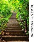 Stairway To Jungle  Erawan...