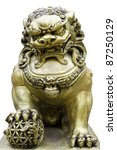 Chinese Lion Isolated On White...