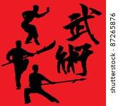 Chinese Wushu Martial Art Vector Clip Art