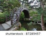 Wooden Bridge At Japanese...