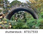 Curved Wooden Bridge At...