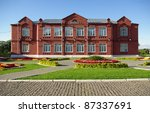 School In The Town Of Kolomna ...