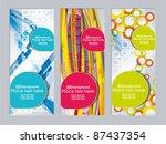 vector set of colored flyer. 3d ... | Shutterstock .eps vector #87437354