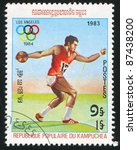 cambodia circa 1983  stamp...   Shutterstock . vector #87438200
