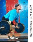 young powerful muscular... | Shutterstock . vector #87511609