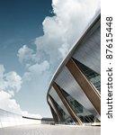 3d building | Shutterstock . vector #87615448