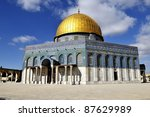 The Dome Of The Rock  ...
