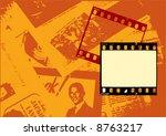 vector grunge background | Shutterstock .eps vector #8763217
