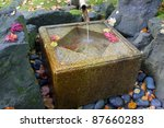 Japanese Bamboo Fountain With...