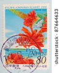 japan   circa 2000  a stamp...   Shutterstock . vector #87664633