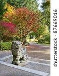 Shishi Lion Protector Stone...
