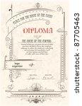 Vintage Frame  Certificate Or...