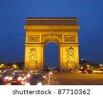 arch of triumph  paris  france | Shutterstock . vector #87710362