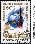 ussr   circa 1984  a stamp... | Shutterstock . vector #87717742
