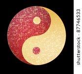 Yin Yang Symbol With Chinese...