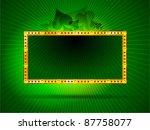 vector brightly board framed... | Shutterstock .eps vector #87758077