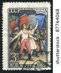 russia   circa 1962  stamp... | Shutterstock . vector #87764068
