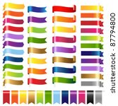 color set web ribbons  isolated ... | Shutterstock .eps vector #87794800