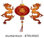 happy chinese new year 2012 red ... | Shutterstock . vector #87814063