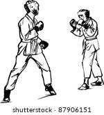 karate kyokushinkai sketch...   Shutterstock .eps vector #87906151