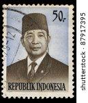 indonesia circa 1979 a stamp... | Shutterstock . vector #87917395