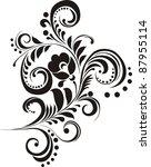 floral ornament. design element ... | Shutterstock . vector #87955114