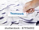 Word teamwork in hand, business concept - stock photo