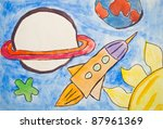 Kid\'s Painting Of Universe Wit...