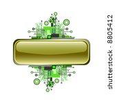 grunge   hi tech vector banner... | Shutterstock .eps vector #8805412