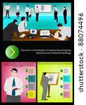 production meeting of engineers ... | Shutterstock .eps vector #88074496