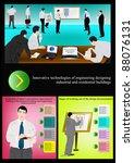 production meeting of engineers ... | Shutterstock . vector #88076131