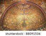 San Clemente Church Mosaic ...