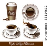 vector set of coffee cups. all... | Shutterstock .eps vector #88114612