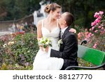 young bride sitting on groom... | Shutterstock . vector #88127770