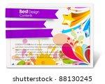 new labels with design  vector. | Shutterstock .eps vector #88130245