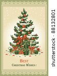 Vintage Christmas Card With...