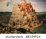 Tower of Babel (Babylon), a famous painting by Pieter Brueghel the Elder created in 1563. - stock photo