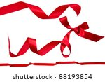 set of red ribbons | Shutterstock . vector #88193854